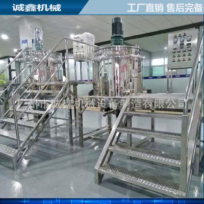 工厂直销500L电加热搅拌锅 化妆品夹层液体搅拌锅