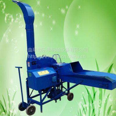 供应小型家用饲料粉碎机 多功能青贮铡草机