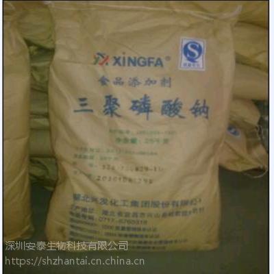 三聚磷酸钠生产厂家