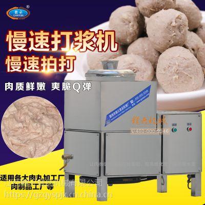 供应赣云慢速牛肉丸打浆机 全不锈钢鱼丸肉丸搅拌机丸子拍打设备