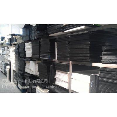 咸阳批发绝缘板 环氧板、玻纤板 碳纤板 无卤板 防静电板厂家
