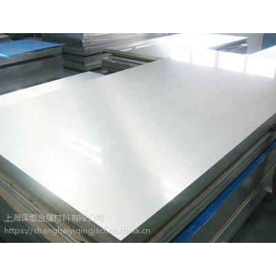 中厚铝板/6061铝板/6063铝板/6083铝板