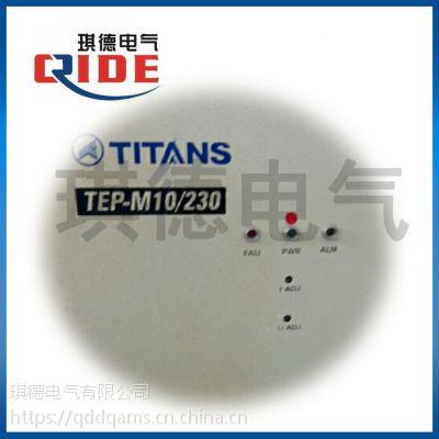 直流屏包邮TEP-M10/230直流屏高频电源模块