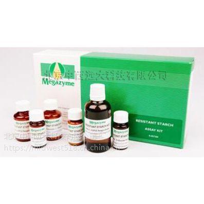 中西抗性淀粉测试试剂盒 型号:K-RSTAR 库号:M155492