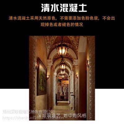 武汉清水混凝土|自有工厂生产|仿清水混凝土施工工艺