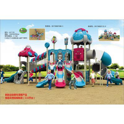 小区游乐设施 室外淘气堡 幼儿园室外滑梯 健身器材