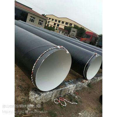 专业加工3PE防腐钢管 IPN8710防腐钢管 防腐 喷砂 喷漆钢管