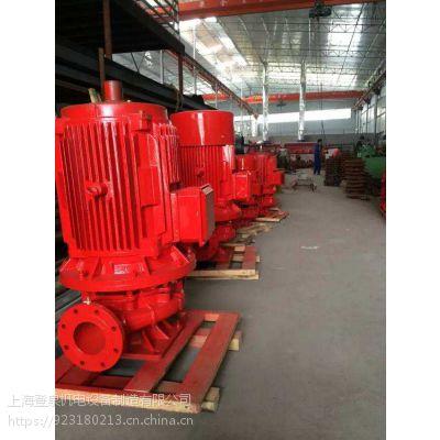喷淋泵报价XBD9/15-HY上海登泉消防系统给水泵消防泵