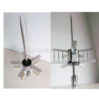 国安提前(预)放电式避雷针GA-D3.3