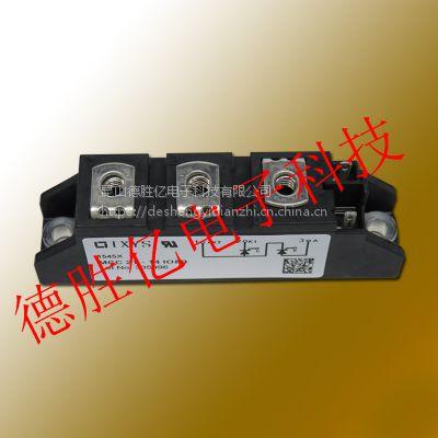 供应艾赛斯可控硅MCC21-14io8B