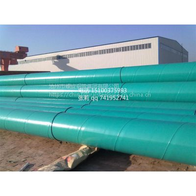 供应大口径薄壁螺旋钢管3220mm x 12.7mm API 5L标准CE认证