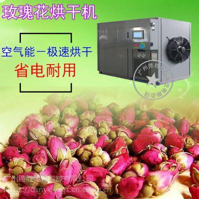 供应泰保烘干机,TB-ZT-HGJ06玫瑰花烘干机