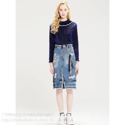 上海知名品牌马克华菲18秋冬品牌折扣女装尾货服装批发