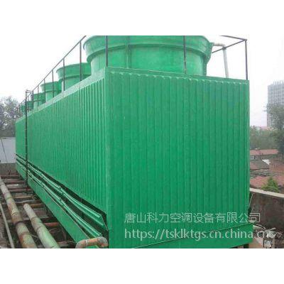 常州逆流式冷却塔 玻璃钢冷却塔凉水塔整体发货无需安装