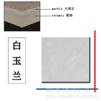 天然大理石复合板地面石材路易十三墙面砖 室内石砖白玉兰