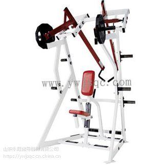 永旺yw-7新款家用超静音磁控椭圆健身车怎么样?