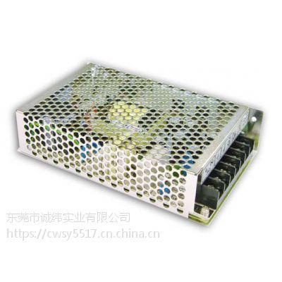 明纬电源 RID-85A RID-85B