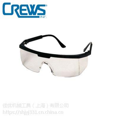 Crews 99910 Excalibur 防紫外线安全防护镜