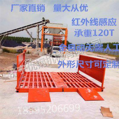 全自动工地洗轮机 建筑工地自动洗车机 工程车辆工地洗轮机