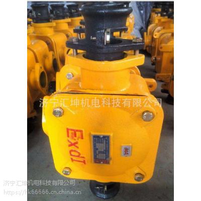 汇坤防爆电器BHD2-200/1140-2T/3T/4T矿用防爆型低压接线盒