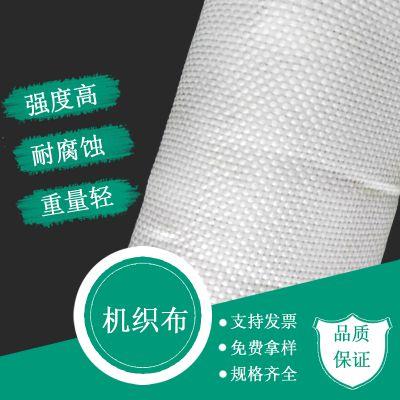 高强抗拉加筋土工布,强度大,强力高耐老化请认准山东鑫宇