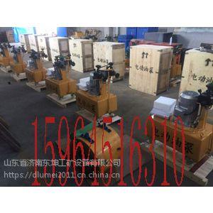 东坤预应力机械厂专业生产电动张拉机械
