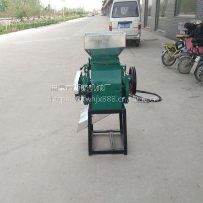 多功能杂粮破碎机玉米高粱碎粒机对辊挤扁破碎机