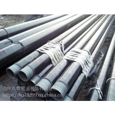 河北3pe防腐钢管直销制造厂家