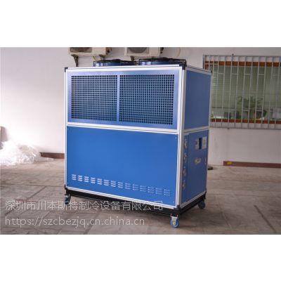 耐弛砂磨机配套冷水机