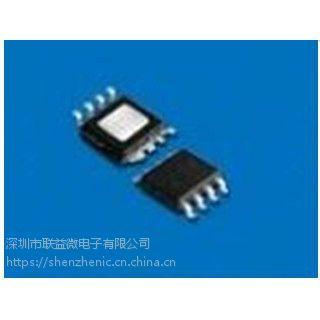 LED照明手电筒驱动IC LY2208 5W高亮度大功率原装现货