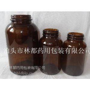 河北林都供应200ml模制药用玻璃瓶