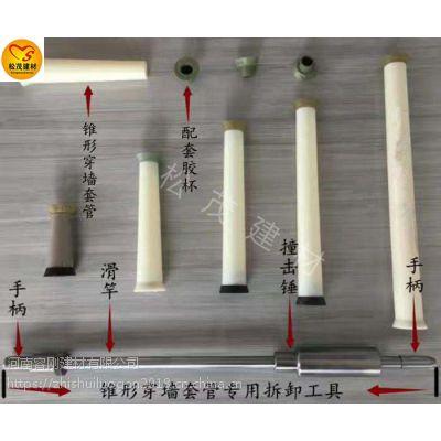 郑州铝模套管锥形套管建筑对拉螺杆套管