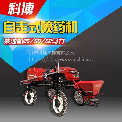 科博MN农用大型植保机械打药机 撒肥打药一体机 500L四驱水旱两用喷雾机