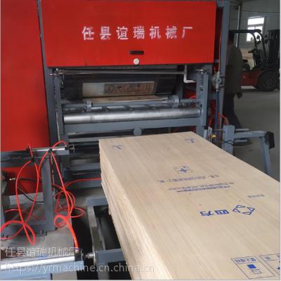 河北谊瑞机械板厂特供设备印字机械胶合板印字机