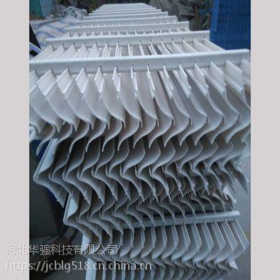 除雾器生产C型聚丙除雾器带钩双通道 华强品质