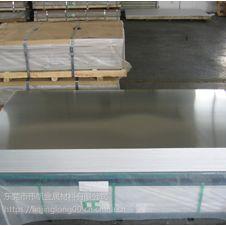 供应5A05合金铝板 5A05合金铝板耐蚀性
