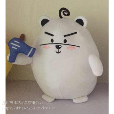 工厂定制生产水晶超柔毛绒玩具熊公仔运动会企业形象吉祥物
