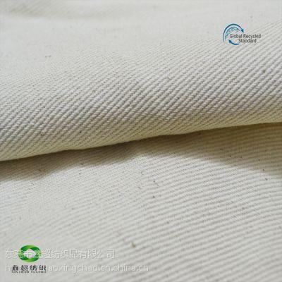 32*21生态斜纹布GRS认证130*78再生棉布斜纹布厂家直销
