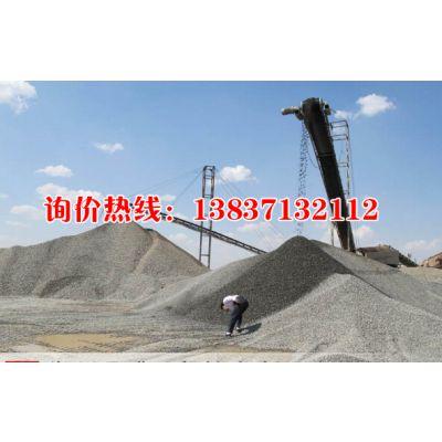 时产500吨花岗岩碎石生产线多少钱一套 12 13石子修高铁用砂石骨料生产线设备交钥匙工程