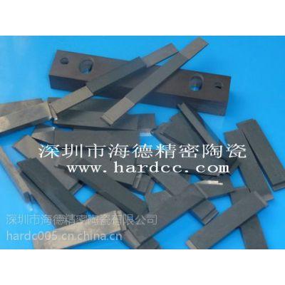氮化硅陶瓷条 结构件 精密零件