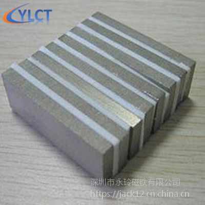 供应钐钴磁铁 方块磁铁 耐高温永磁磁钢 强力磁铁定做