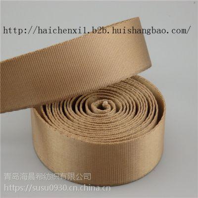 青岛尼龙带|生产直销|技术精湛