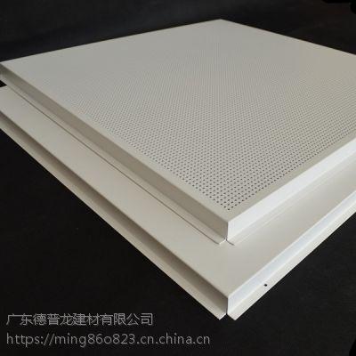 铝扣板质量放心厂家-德普龙