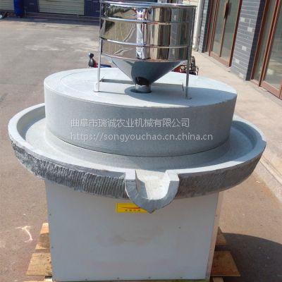 商用高效豆制品加工设备 耐磨家用豆浆石磨 砂岩石电动石磨机