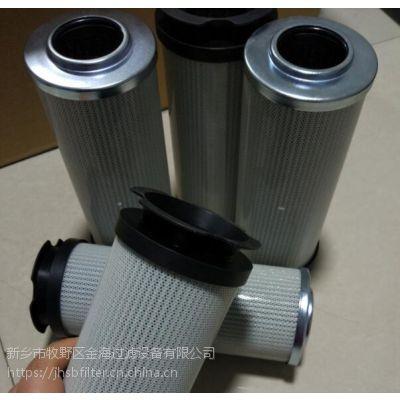 汽轮机再生滤芯 JCAJ063