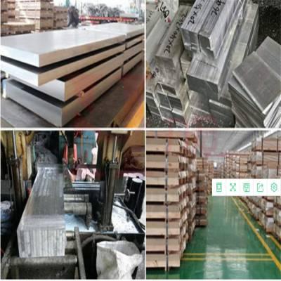 6061t6铝合金板 超强耐腐蚀高塑性铝合金板材