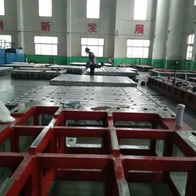 河北优质T型槽铸铁平台平板推荐【鼎旭量具】优秀供应商