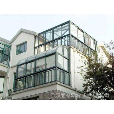 武汉专业阳光房|专业阳光房设计公司