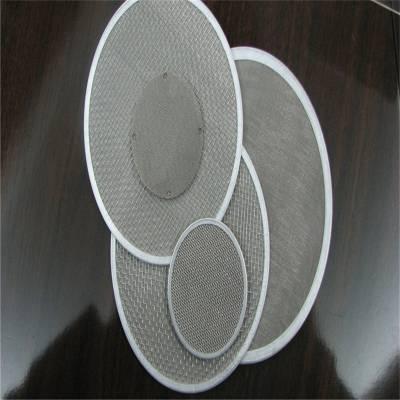 汽液过滤网 集尘过滤网 不锈钢网丝网