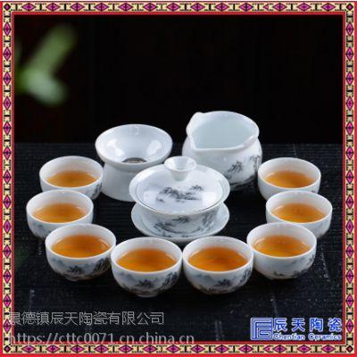 陶瓷中秋礼品批发手绘功夫茶具套装窑变侧把壶鲤鱼杯厂家直销